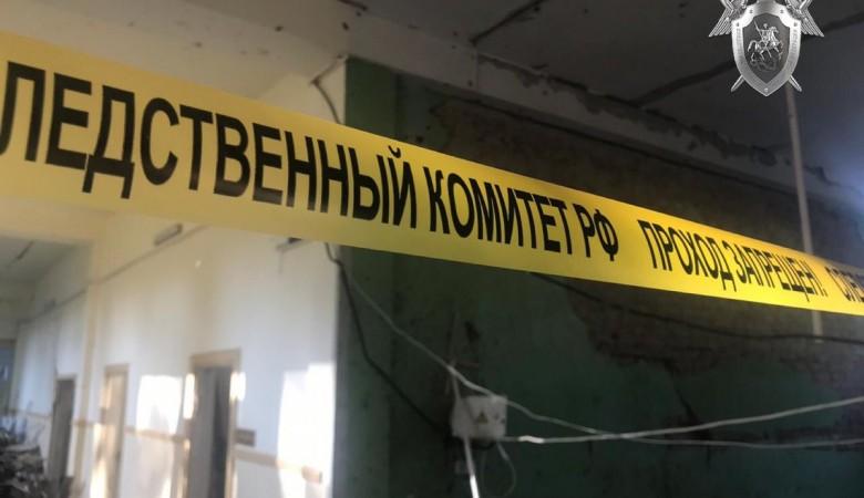 СК показал фотографии из Керченского политехнического колледжа
