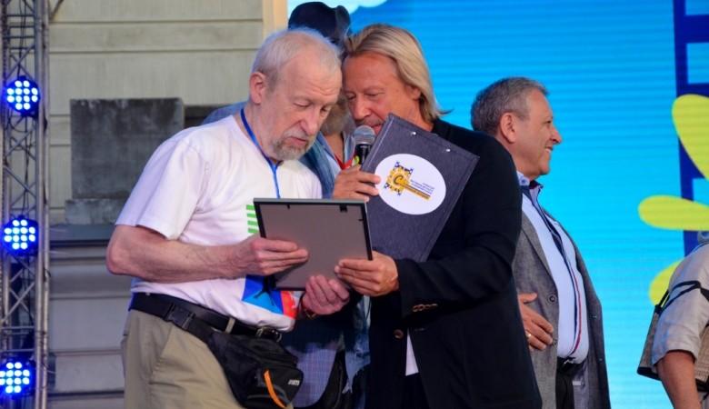«Солнечный остров» открыли в Крыму