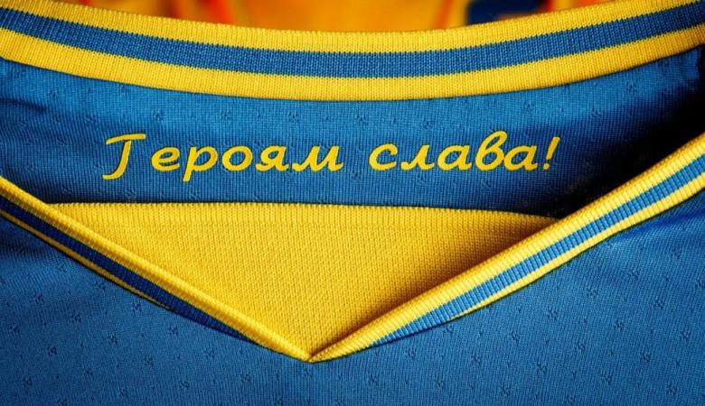 УЕФА передумал об украинской форме на Евро-2020 из-за политических лозунгов