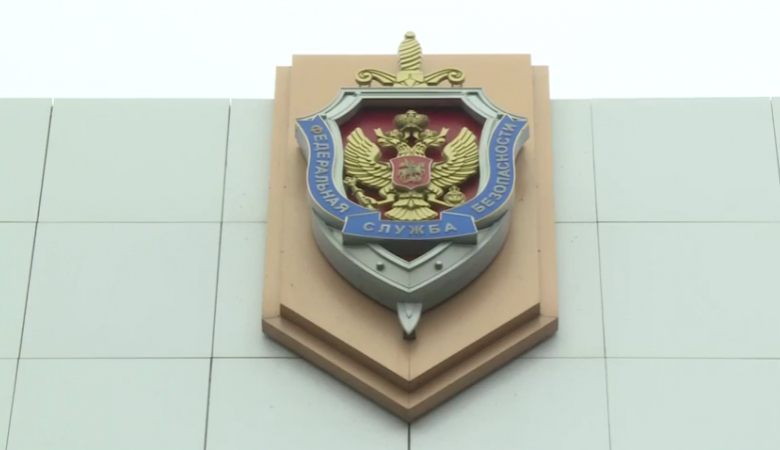 ФСБ задержала иностранца, выполнявшего указания украинских силовиков