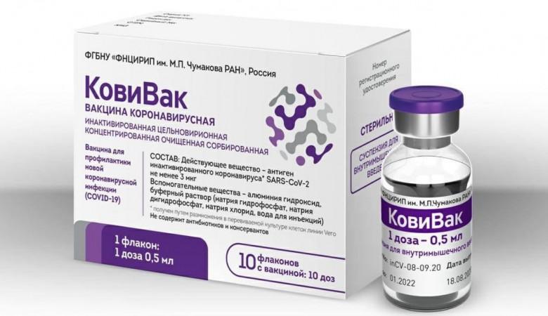 В российские регионы направили первые партии вакцины «КовиВак» от коронавируса