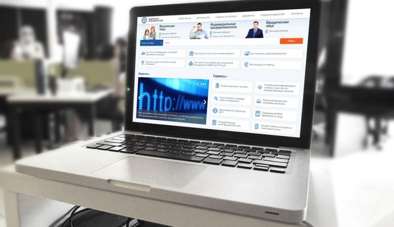 В Минкомсвязи анонсировали бесплатный доступ к порталу госуслуг и сайтам органов власти