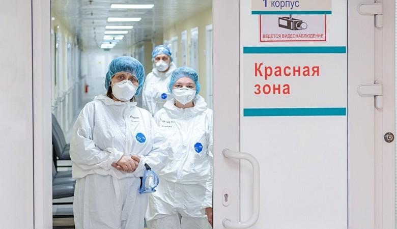 В России за сутки прибавилось 7 975 случаев коронавируса