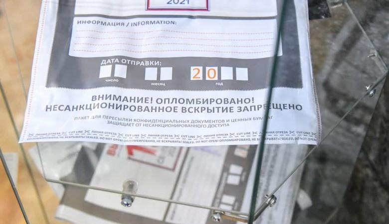 На выборах в Госдуму более четверти избирателей в Москве проголосуют онлайн