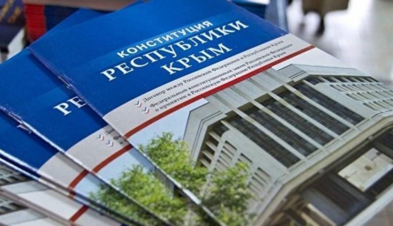 Поправки внесут и в конституцию Крыма