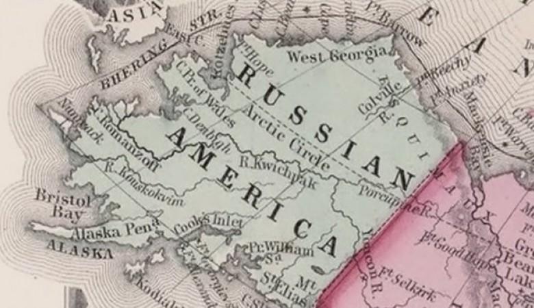 Аксенов уверен, что Аляска была продана США по решению Николая II