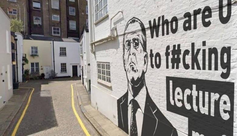 СМИ: На одной из улиц Лондона появился портрет Лаврова с известной цитатой