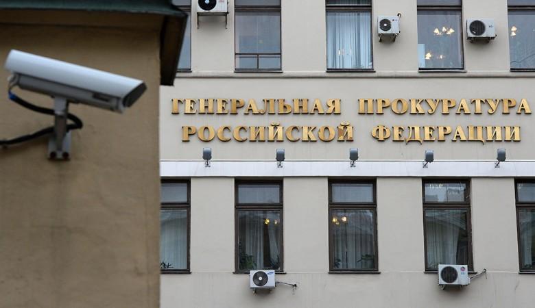 Сайт «События Крыма» заблокирован по требованию Генпрокуратуры