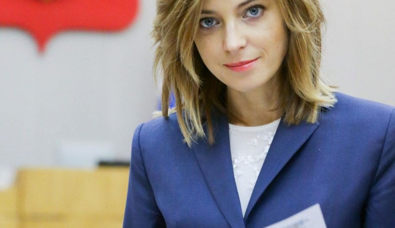 Наталья Поклонская назвала высказывание Водонаевой «полнейшим бредом»