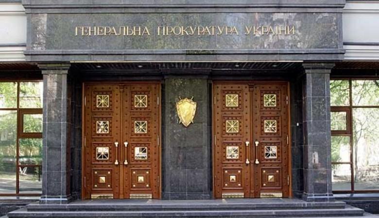 Гепрокуратура Украины намерена проводить расследование против чиновников Крыма заочно