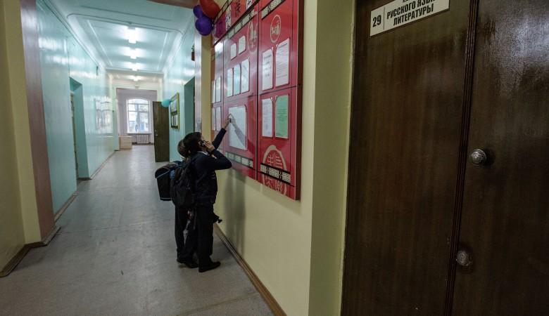 Школьные каникулы в Крыму продлят до 7 декабря