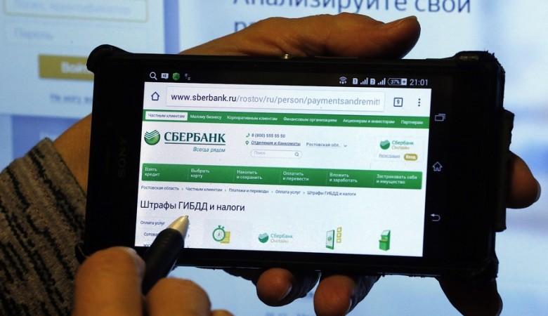 Данные о россиянах планируют разрешить использовать без их ведома