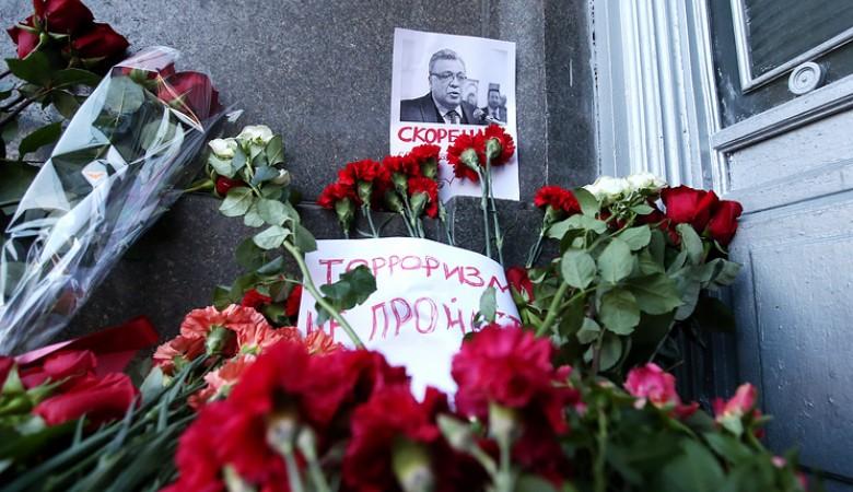 Путин присвоил погибшему в Турции послу Карлову звание Героя России посмертно