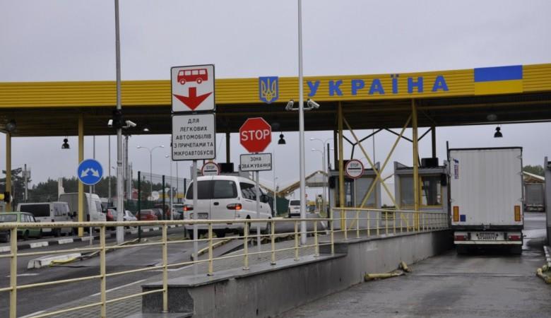 Украинский пункт пропуска на границе с Крымом приостановил свою работу
