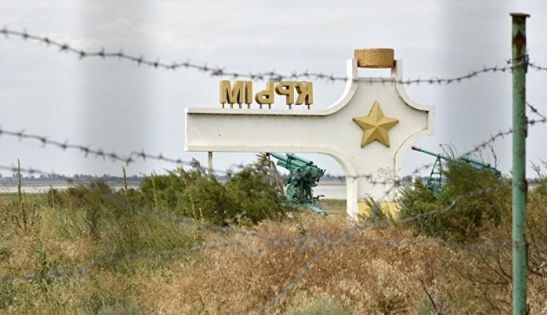 На Украине за месяц представят план по реинтеграции Крыма