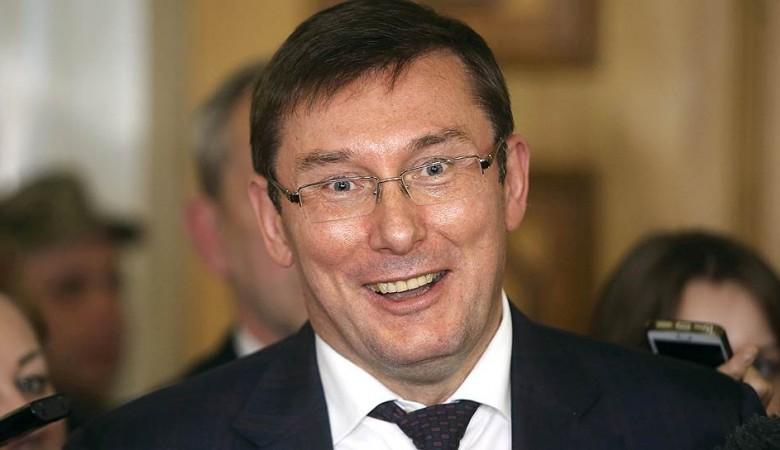 Луценко: суды Украины приняли решение о задержании всех 18 чиновников и военных РФ