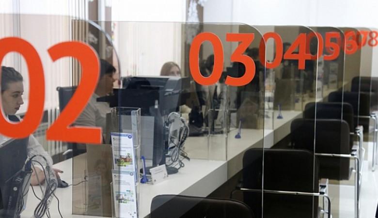 В Крыму можно принять участие в переписи населения в отделениях МФЦ