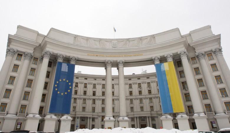МИД Украины выразил возмущение заявлениями Ле Пен по Крыму
