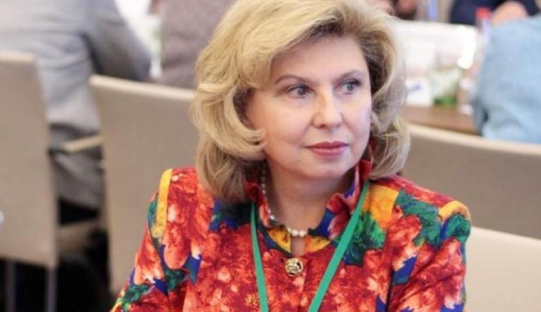 Российский омбудсмен Москалькова прибыла на Украину