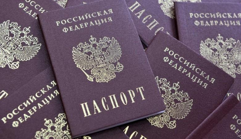 Турция готова принимать граждан РФ по внутренним паспортам