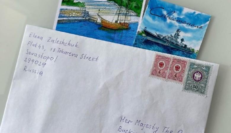 Школьники Севастополя получили письмо от королевы Великобритании