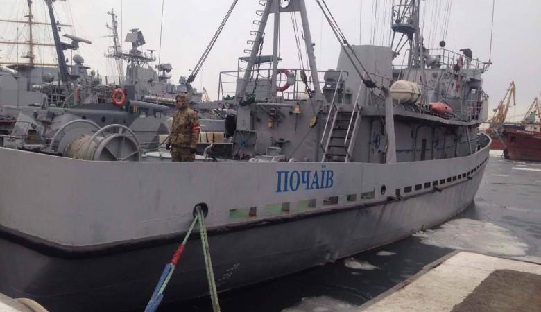 ВМСУ обвинили Россию в обстреле судна «Почаев»