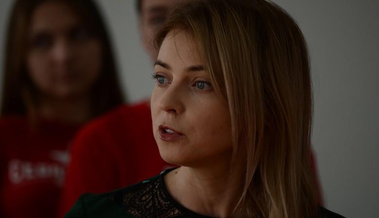 Поклонская предложила лечить нацизм в Крыму