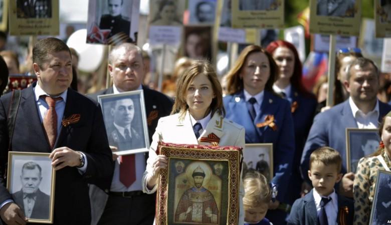 Петицию с требованием провести психэкспертизу Поклонской подписали почти 8 тыс. человек