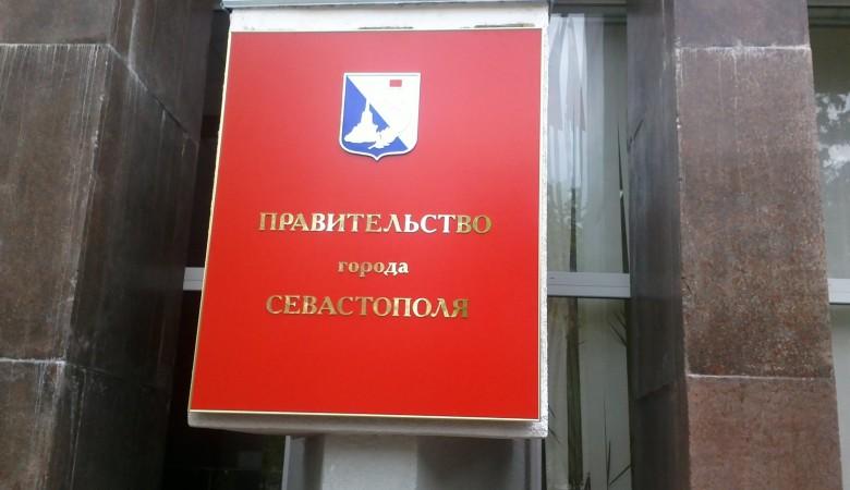 В Севастополе уволен директор департамента общественной безопасности