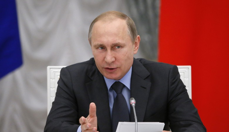 Путин: Россия заняла лидирующие позиции в международной системе противодействия отмыванию преступных доходов