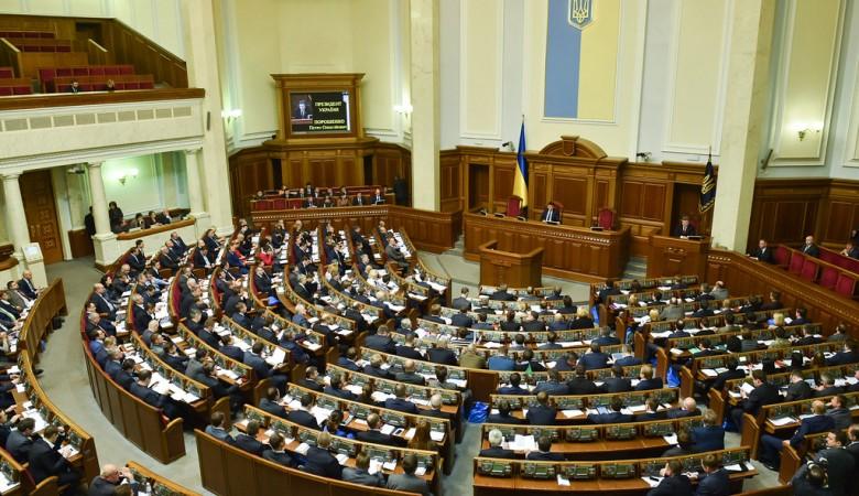 В Украине приняли закон об альтернативной подсудности крымчан