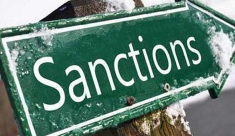 На Украине запустили сайт со списками попавших под санкции властей граждан
