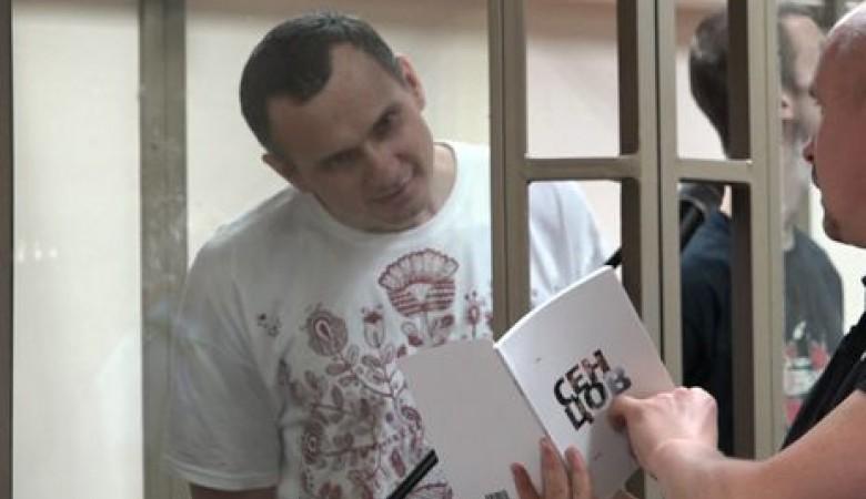 Сенцова готовят к обмену на Вышинского – СМИ