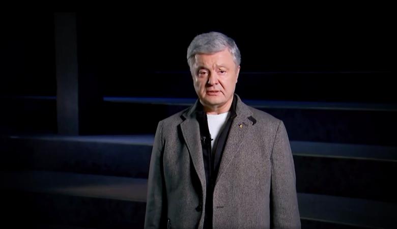 В офисе Зеленского организатором беспорядков в Киеве назвали Порошенко