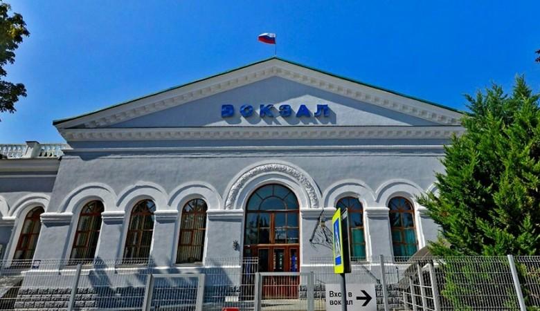 Для реставрации здания севастопольского вокзала ищут подрядчика