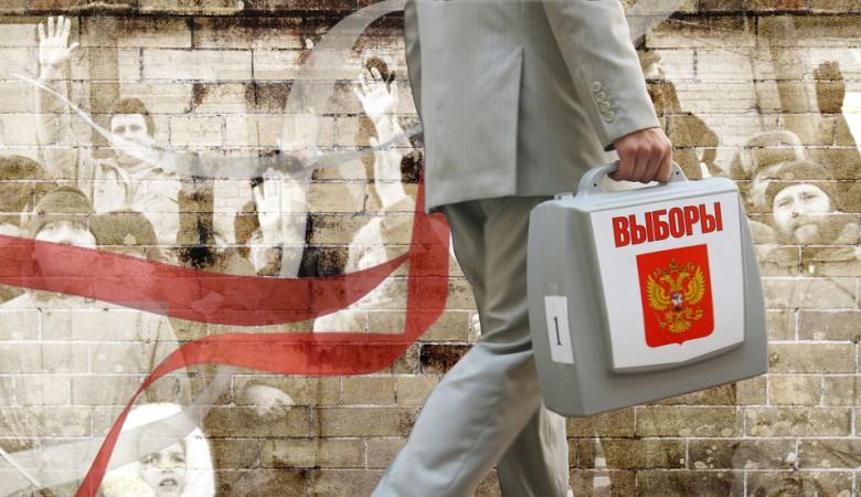 Почти четверть россиян не хотят голосовать на выборах в Госдуму  – опрос