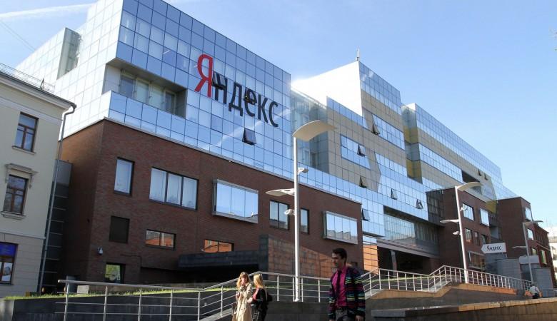 На Украине решили наказать «Яндекс» за работу в Крыму