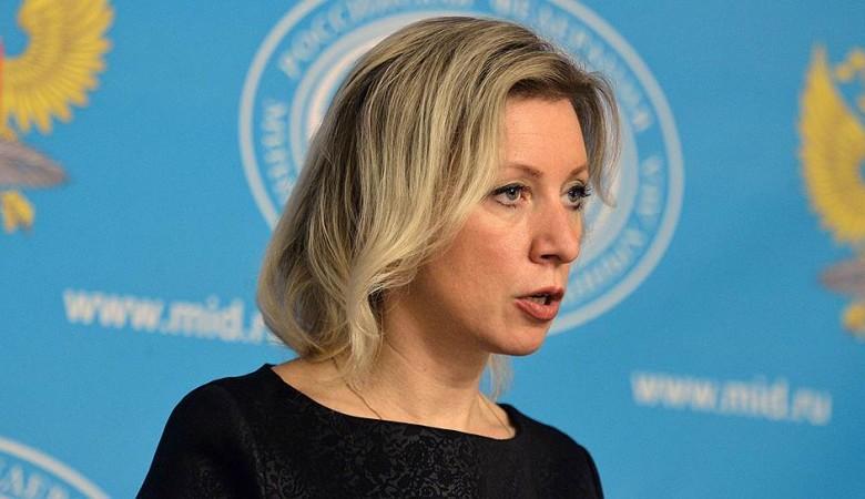 Захарова о поддержавших убийство посла РФ в Турции: бесноватые не моя епархия