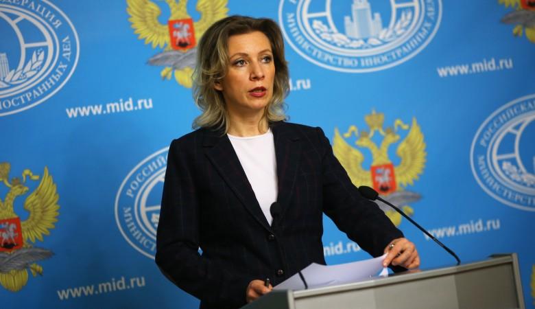 Захарова о заявлениях США по Крыму: Крым является территорией Российской Федерации